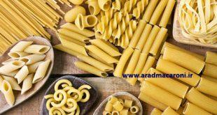 کارخانه تولید ماکارونی فرمی و اسپاگتی صادراتی